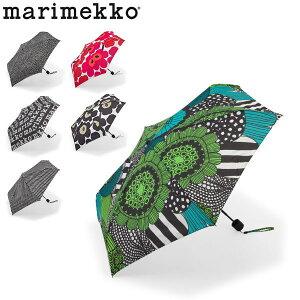 【GWもあす楽】マリメッコ Marimekko 折りたたみ傘 コンパクト 傘 ウニッコ / マリロゴ / ピッコロ / ピルプト パルプト / シイルトラプータルハ 北欧雑貨 母の日 あす楽