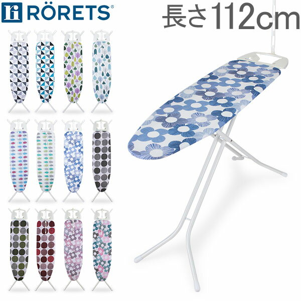インテリア・寝具・収納, ゴミ箱  Rorets 112cm Primera 9430 Ironing Boards