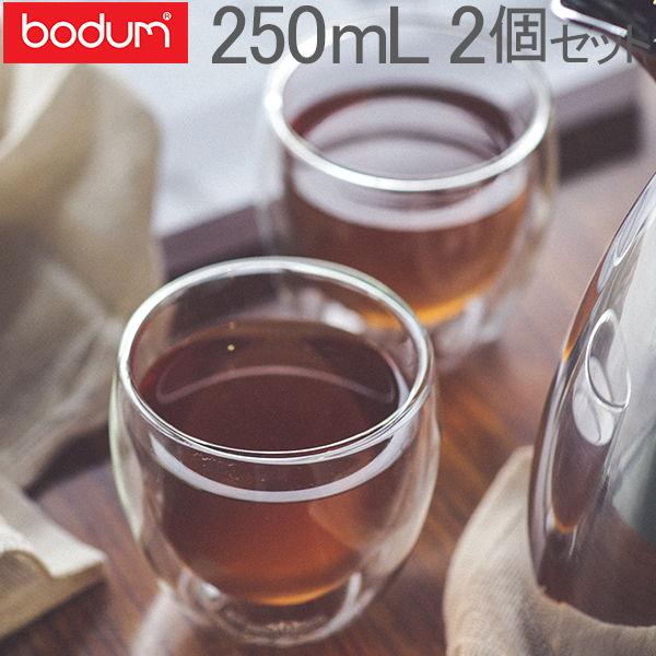 【レビュー数1000件突破】 ボダム BODUM グラス パヴィーナ ダブルウォールグラス 250mL 2個セット 耐熱 保温 保冷 二重構造 4558-10 Pavina コップ タンブラー あす楽