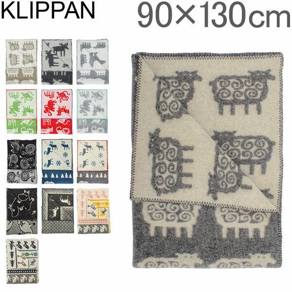 クリッパン Klippan ハーフ ブランケット ウール 90×130cm ひざ掛け Wool Blankets 毛布 北欧雑貨 インテリア 防寒 あす楽の写真