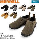 メレル Merrell ジャングルモック メンズ 靴 シューズ 軽量 スニーカー スリッポン モックシューズ アウトドア
