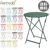 フェルモブ Fermob ビストロ メタル ラウンドテーブル Bistro Metal Round Table カフェ テーブル 折りたたみ スチール