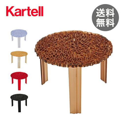 カルテル 机 ティーテーブル エム 36 × 50cm 360 × 500mm EU正規品 テーブル 家具 インテリア お...