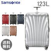 サムソナイト SAMSONITE スーツケース コスモライト3.0 スピナー81 123L 旅行 出張 海外 V22 73352 COSMOLITE 3.0 SPINNER 81/30 FL2 1年保証
