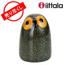 【赤字売切り価格】iittala イッタラ Birds by Toikka バード バイトゥイッカ Little Barn Owl 4995 北欧 インテリア アウトレット