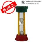 【赤字売切り価格】Redecker レデッカー 砂時計の歯磨きタイマー (イエロー2分計) 750023 アウトレット