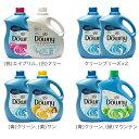 Downy ダウニー P&G ウルトラダウニー 3.8L 2本セット DOWNY US 柔軟剤 濃縮 アロマ 洗濯 5%還元 あす楽 3