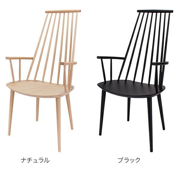 hay j110 fdb beech. Black Bedroom Furniture Sets. Home Design Ideas