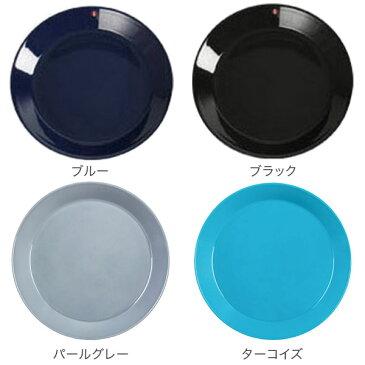 イッタラ iittala ティーマプレート 21cm Teema Plate Flat プレート 皿 北欧 食器 フィンランド 新生活