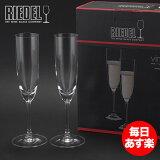 【最大1万円OFFクーポン】Riedel リーデル ワイングラス 2個セット ヴィノム Vinum シャンパーニュ Champagne Glass 6416/8 新生活