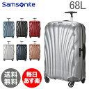 【お盆もあす楽】サムソナイト Samsonite スーツケース コスモ...