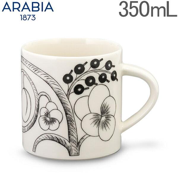 アラビア カップ ブラック パラティッシ ブラパラ 350mL 0.35L マグ 食器 調理器具 フィンランド 北欧 柄 贈り物 64 1180006669-3 Arabia PARATIISI BLACK&WHITE Mug Cup