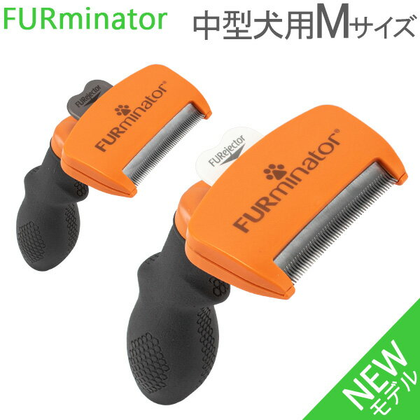ブラシ, その他  Furminator M Dogs FUR UNDERCOAT