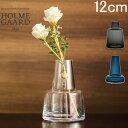 ホルムガード Holmegaard 花瓶 フローラ フラワーベース 12cm Flora Vase H12 ガラス 一輪挿し シンプル 北欧 あす楽