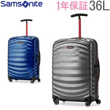 サムソナイト Samsonite スーツケース 36L ライトショック スポーツ スピナー 55cm 機内持ち込み 軽量 105262.0 あす楽