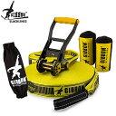 Gibbon ギボン CLASSIC LINE X13 XL TREE PRO SET クラシックライン×13XL ツリープロセット Yellow イエ...