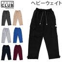 プロクラブ ProClub スウェット カーゴ パンツ ヘビーウェイト 162 Fleece Pants スウェット 無地 ストリート メンズ シンプル おしゃれ 5%還元 あす楽