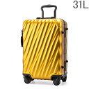 トゥミ TUMI スーツケース 31L 4輪 19 DEGREE ALUMINUM インターナショナル・キャリーオン 036860BYL バンヤン リーフ キャリーバッグ あす楽