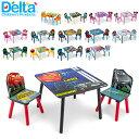デルタ Delta テーブル & チェア 2脚 セット Table & Chair Set 子供部屋 キッズ 机 イス 木製 椅子 家...