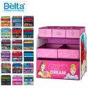 デルタ Delta おもちゃ箱 子ども部屋 収納ボックス マルチビン オーガナイザー 子供 収納ラッ ...