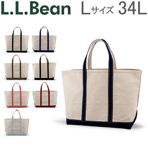 エルエルビーン L.L.Bean トートバッグ Lサイズ 34L ボートアンドトート 112637 バッグ レギュラーハンドル メンズ レディース 鞄 おしゃれ あす楽