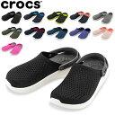 クロックス Crocs ライトライド クロッグ 204592...