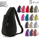 ヘルシーバックバッグ Healthy Back Bag テクスチャードナイロン