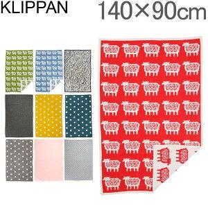 クリッパン KLIPPAN シュニール ブランケット 140×90cm Chenille Blankets ひざ掛け 毛布 オフィス ふわふわ 北欧ブランド あす楽