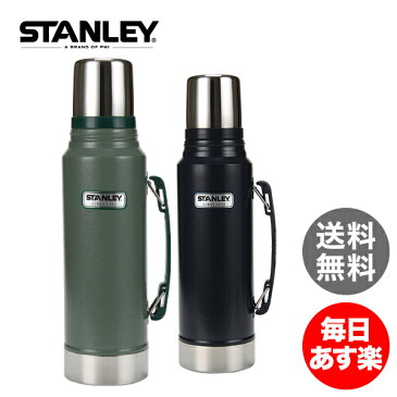 Stanley スタンレー Classic Vacuum Bottle 真空断熱ステンレスボトル 1L 水筒 ステンレス水筒 新生活