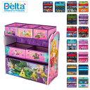 デルタ Delta おもちゃ箱 子供部屋 収納ボックス マルチビン オーガナイザー 子ども 収納ラック 収納BOX...