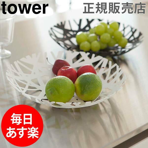 食器・カトラリー・グラス, その他  tower