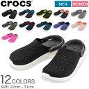 クロックス Crocs ライトライド クロッグ 204592 LiteRide Clog メンズ レディース スポーツサンダル シャワーサンダル スポーツ サンダル あす楽の商品画像
