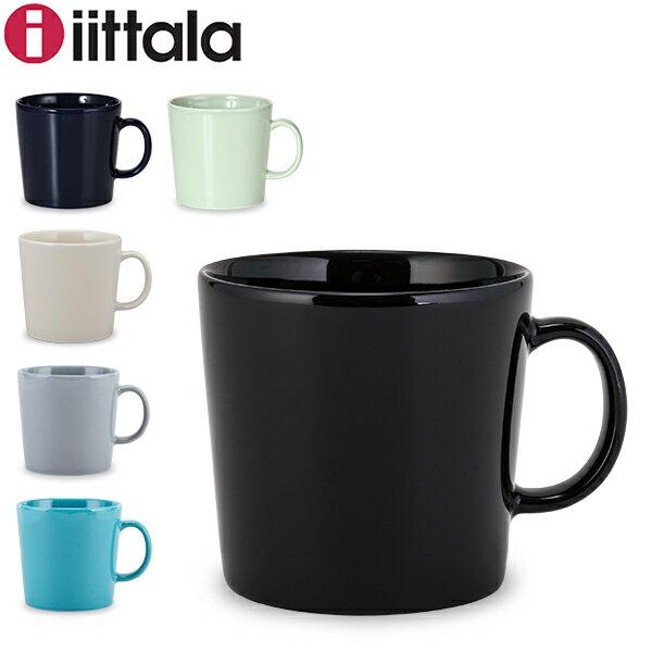イッタラ マグカップ ティーマ 400ml 0.4L 北欧ブランド インテリア 食器 デザイン iittala TEEMA MUG あす楽