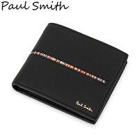 【GWもあす楽】ポールスミス PAUL SMITH 財布 二つ折り財布 AINMST 4833 メンズ 革 レザー 本革 シンプル おしゃれ Grey Leather Billfold Coin Wallet