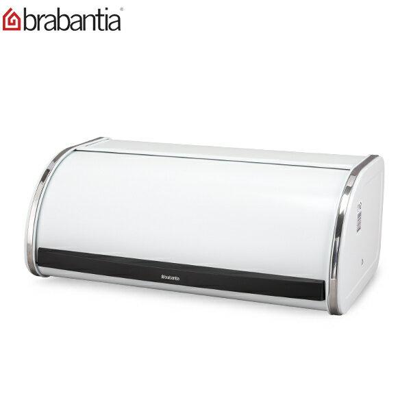 ブラバンシア Brabantia ブレッドビン フードストレージ ロールトップ ブレッドケース パン 収納 Food Strage Roll Top Bread Bin