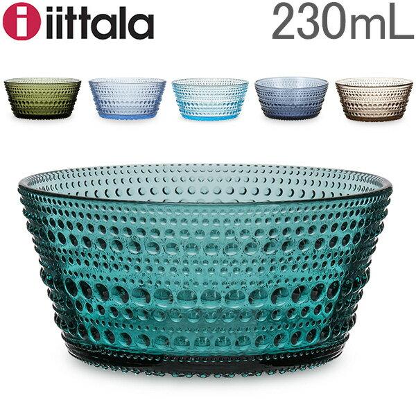 イッタラ iittala カステヘルミ ボウル 230mL 北欧 ガラス Kastehelmi Bowl フィンランド インテリア 食器 キッチン 食洗器対応 あす楽