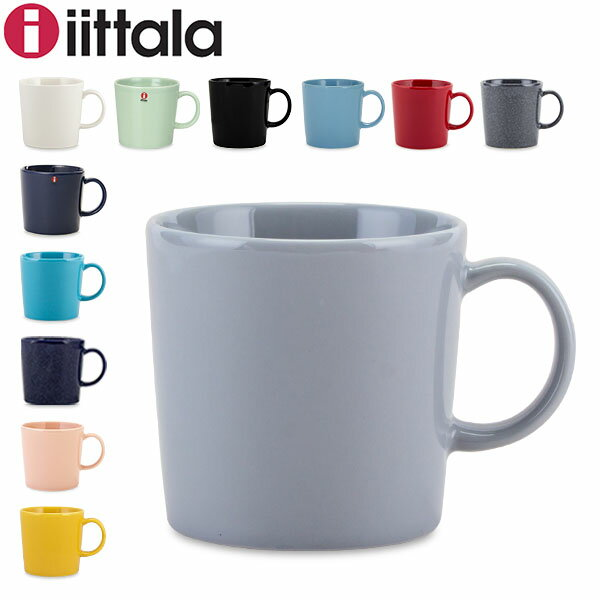 イッタラ Iittala マグカップ ティーマ Teema 北欧 フィンランド 食器 コップ インテリア キッチン 北欧雑貨 Mug 母の日 あす楽