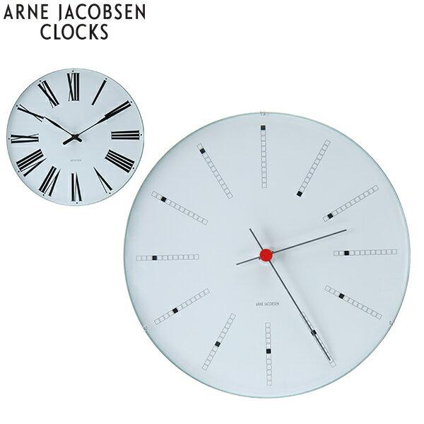アルネ ・ ヤコブセン Arne Jacobsen ローゼンダール Rosendahl クロック 掛け時計 AJ Clock 290 あす楽