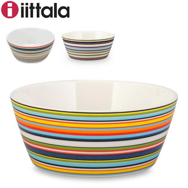 イッタラ ボウル オリゴ 250ml 0.25L 北欧ブランド インテリア 食器 デザイン 10周年記念特別色 iittala ORIGO dessert bowl あす楽