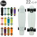 ペニー スケートボード Penny Skateboards スケボー 22インチ クラシック PNYCOMP224 CLASSICS ミニクルー...