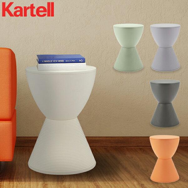 カルテル スツール プリンス アハ 43 × 30cm 430 × 300mm EU正規品 椅子 チェア サイドテーブル 家具 インテリア 8810 Kartell PRINCE AHA