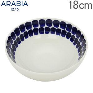 【お盆もあす楽】アラビア Arabia ボウル 18cm トゥオキオ コバルトブルー Tuokio Bowl Cobalt Blue 深皿 サラダ スープ 食器 北欧 1006143 6411800184656 あす楽
