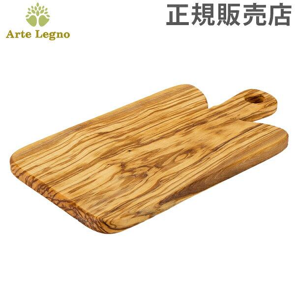 調理器具・製菓器具, まな板・カッティングボード  Arte Legno P670.1 Taglieri Battilardo Piccolo