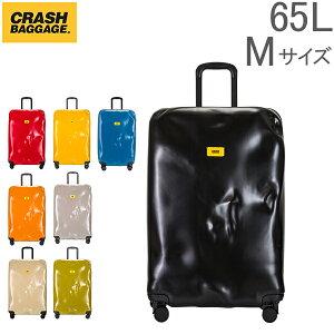 クラッシュバゲージ Crash Baggage スーツケース 65L パイオニア Mサイズ 中型 CB102 Pioneer キャリーバッグ キャリーケース クラッシュバゲッジ