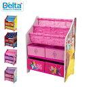 デルタ DELTA 本棚&おもちゃ箱 オーガナイザー TB84 Book & Toy Organizer 子供部屋 収納ボックス キッズ 絵本 ラック 5%還元 あす楽