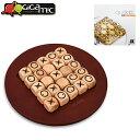 ギガミック Gigamic クイキシオ ミニ QUIXO MINI テーブルゲーム ボードゲーム GDQI 3.421271.300854 おもちゃ 脳トレ ゲーム フランス あす楽