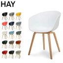 ヘイ Hay ダイニングチェア イス About A Chair AAC22 北欧 インテリア チェア ワークスペース 5%還元 あす楽