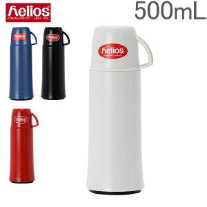 コーヒー節約に便利なコップ付き水筒