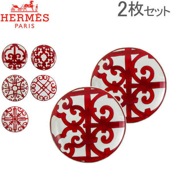 HERMES dishes Hermes Balcon du Guadalquivir Brea...