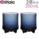 【5%還元】【あす楽】イッタラ iittala ウルティマツーレ オールドファッション 200mL グラス ペア 1026773 レイン Ultima Thule O.F. 2pcs ロックグラス